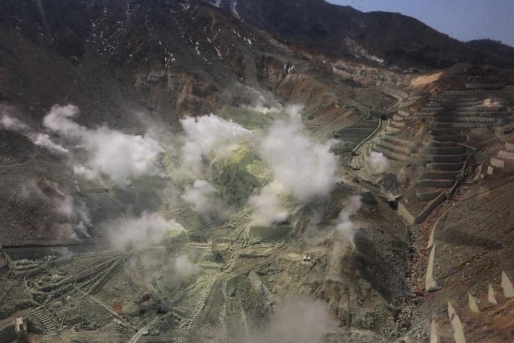 sulfer volcano